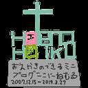 :haiku_haka: